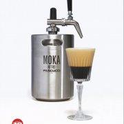 cold brew bio