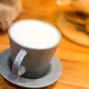 latte caldo