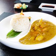 CURRYRICE